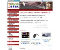 บริษัท ไอแซค มาร์เก็ตติ้ง จำกัด - isaac-network.com