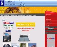 บริษัท ปราณีเทค จำกัด - praneetech.com