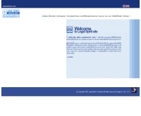 บริษัท ลีกัล สปิริท คอนซัลแทนท์ จำกัด - lscfirm.com