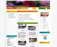 จัดเลี้ยงดอทคอม - judleang.com