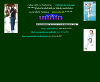 โซล เทควันโด - soultkd.com