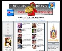 ผู้ก่อการดี - society.darkbb.com