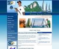 เซลลิ่งพัทยา - sailing-pattaya.com