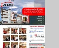 เจ-เวนิว ช็อปปิ้ง เซ็นเตอร์ - jvenue.com