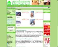 บิวท์อิ้งพลัสอัพ - buildingplusup.com