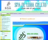 บริษัท สปา ดี ลูน่า จำกัด - spadeluna.com
