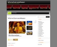 วัดโบราณในจังหวัดพระนครศรีอยุธยา - watboran.wordpress.com