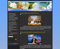 งานประเพณีวันไหล - กองข้าวพัทยา - pattaya.go.th/app/thai/webportal