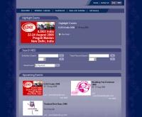 บริษัท เอ็นซีซีเอ็กซิบิชั่น ออกาไนเซอร์ จำกัด - nccexhibition.com