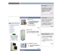 บริษัท เอสเทล จำักัด - filtechs.com