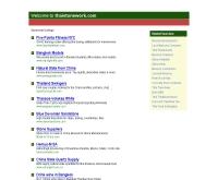สโตนเวิร์ก - thaistonework.com