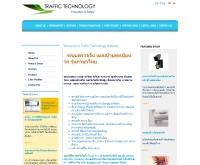 บริษัท ทราฟฟิคเทคโนโลยี จำกัด - traffictechnology.co.th