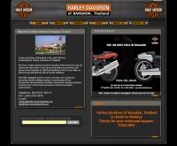 ฮาร์เล่ย์-เดวิดสัน กรุงเทพฯ - harley-davidsonbangkok.com