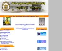 สำนักงานคุมประพฤติจังหวัดอำนาจเจริญ - amnat-probation.com