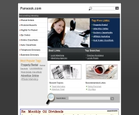 ปันสุขดอทคอม - pansook.com