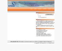 สุพรีมปริ้นดอทคอม - supremeprint.co.th