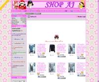 ช็อปเอเจ2006 - shopaj2006.com