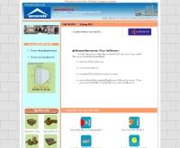 บริษัท แอโรกรีต (ประเทศไทย) จำกัด - aerocrete.co.th