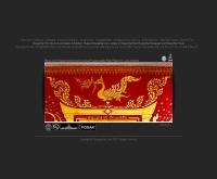 เชียงใหม่ลิงค์ดอทคอม - chiangmailink.com