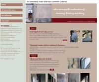 บริษัท กิจการร่วมค้า เอ็นทีคอนกรีต จำกัด - nt-concrete.com