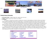 ไทยรีสอร์ทโฮเต็ล - thairesorthotel.com