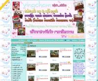 หญิงชำ - yingcham.com