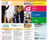 ศูนย์ส่งเสริมการให้และการอาสาช่วยเหลือสังคม (ศกอส.) - konjaidee.com