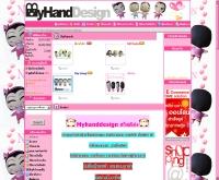 มายด์แฮนด์ดีไซน์ - myhanddesign.com