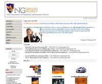 บริษัท นิวเจนเนอร์เรชั่น กรุ๊ป จำกัด - nggroups.com