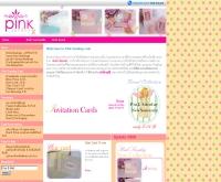 พิงค์ ซันเดย์  - pinksunday.com