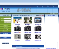 เอ็มบีอีโฟโต้ - mbephoto.com