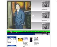 ห้องเสื้อกิตติ - tarad.com/kitti_custom_tailor