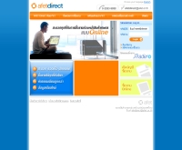 เอเฟ็ท ไดเร็ค ซื้อขายสินค้าเกษตรล่วงหน้าออนไลน์ - afetdirect.com