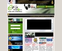 อีไฟแนนซ์ เรดิโอ - efinradio.com