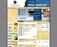 บริษัท หลักทรัพย์ฟินันซ่า จำกัด - finansaonline.com
