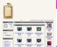 เมธี1639 - maty1639.com