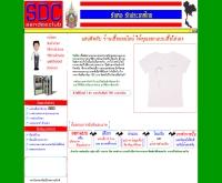 แสนดีคลับ - sandeeclub.com