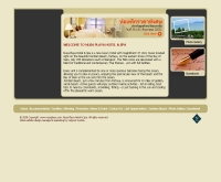 โรงแรม ณุศา พลาญ่า โฮเท็ลแอนด์สปา - nusaplaya.com