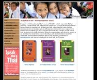 ไทย ฟอร์ บีกินเนอร์ ดอทคอม - thaiforbeginners.com