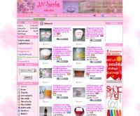 อุมาพรบิวตี้ - marketathome.com/shop/umaporn
