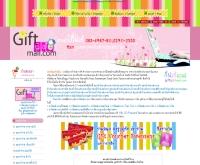 ของชำร่วย กิ๊ฟเก๋มอลล์ - giftgaemall.com