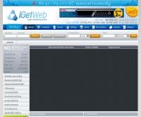 นิวคอมพิวเตอร์  - newcomputer.igetweb.com