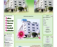 โรงแรมปทุมธานีเพลส - pathumthaniplacehotel.com