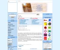 เอนจอยดี - enjoyde.com
