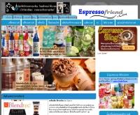 เอสเพรสโซ่เฟรนด์ - espressofriend.com