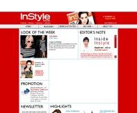 อินสไตล์  - instyle.co.th