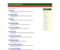ที่ทำการปกครองจังหวัดอุทัยธานี - pkuthai.com