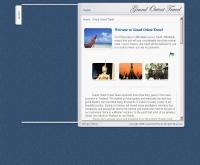 แกรนด์ ออเรียน ทราเวล - grandorienttravel.com