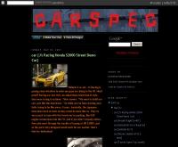 คาร์สเปค - carspec.blogspot.com/