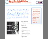 ศูนย์ฟื้นฟูหมอนรองกระดูกสันหลัง - disc-rehab.com